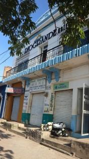 2018-08-07 El Banco_Pelaya-4